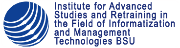 Institute for Advanced Studies and Retraining in the Field of Informatization and Management Technologies BSU